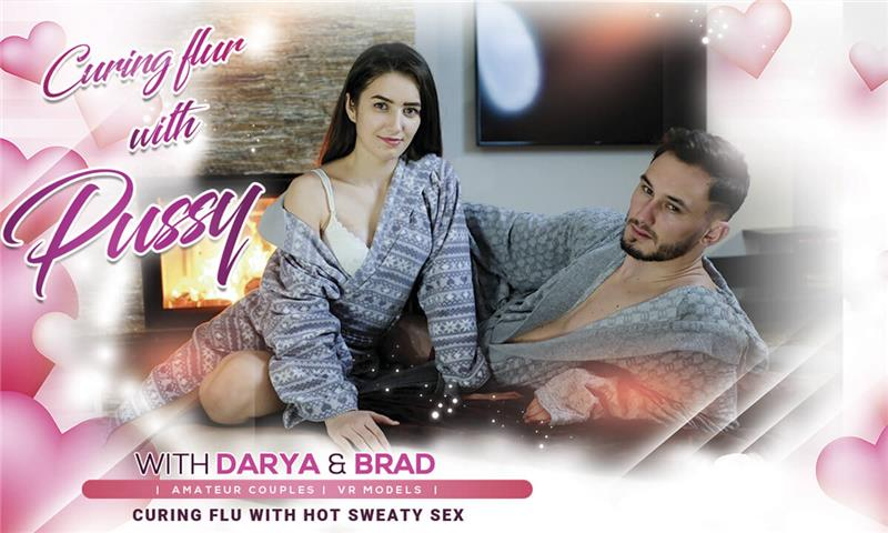 Cure My Flu With Your Pussy