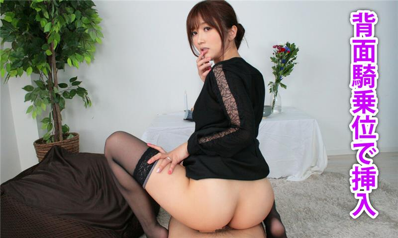 Hibiki Otsuki – It's a Miracle – Watching my Widow'd Wife Hibiki Outsuki from Heaven!