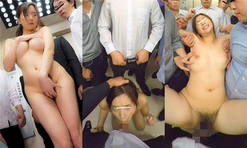 Elevator Groping VR