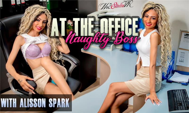 At the Office - Naughty Boss