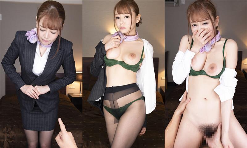 "Mao Hamasaki – Woman Insulted & R*ped: ""I'll Do what the Customer Wants…"" Big Tits JAV Idol OL"