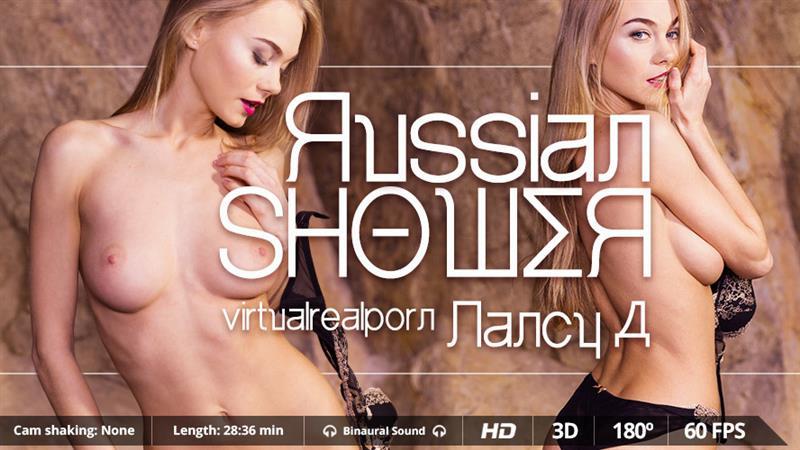 Russian shower